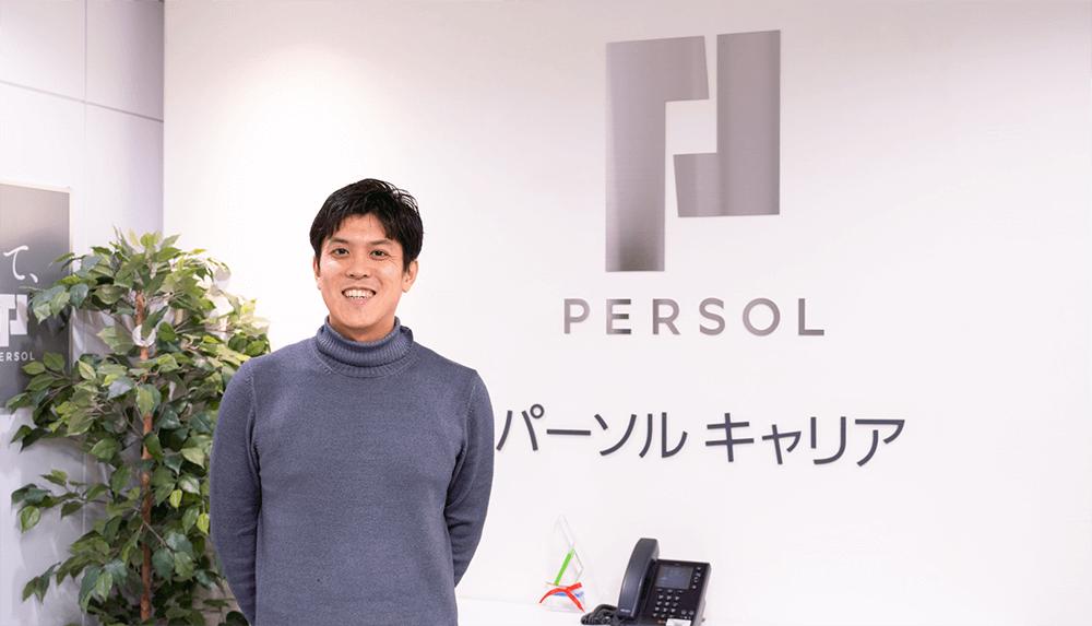 パーソルキャリア株式会社加々美祐介氏に伺うGeppo活用術
