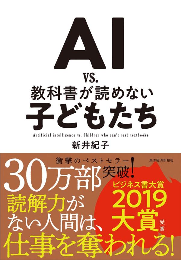 AIとGeppo