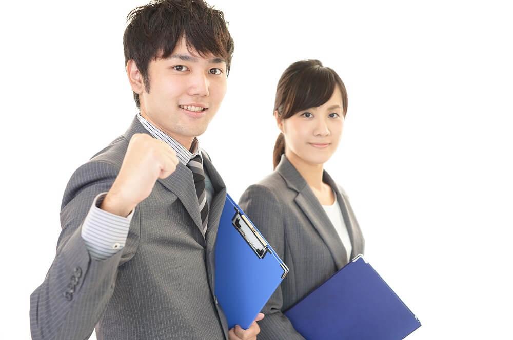 生産性向上を目指す社員のイメージ