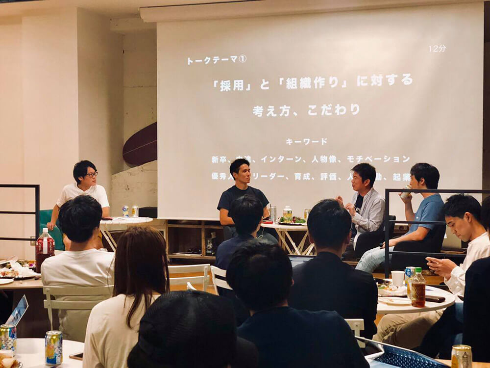若手起業家約30人の前で行われた「ソフトバンク、サイバーエージェント、DeNAから学ぶ組織論」に弊社の渡邊が登壇しました。