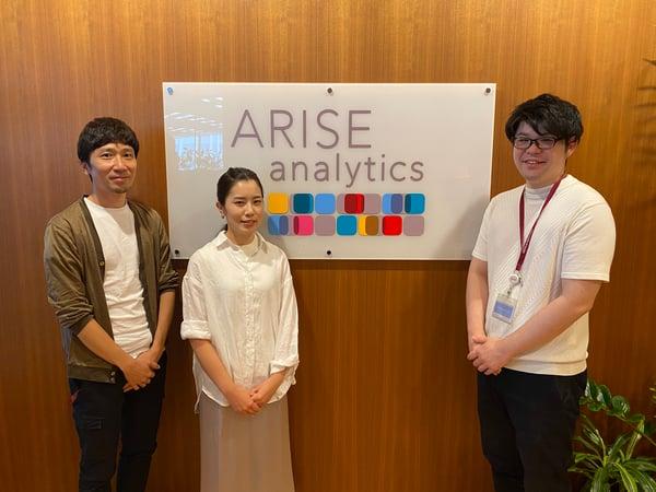 ARISE analytics-006