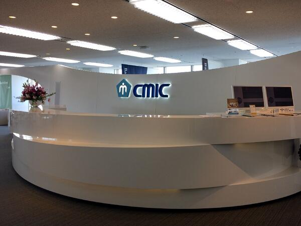 CMIC受付