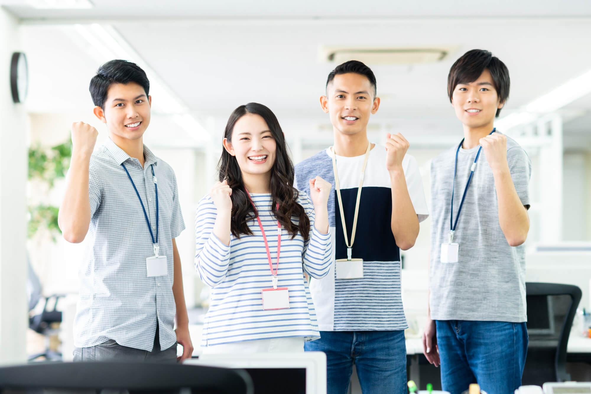 目標管理を導入することで得られる 3 つのメリット