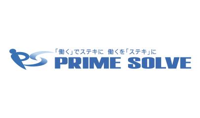 PRIME SOLVE