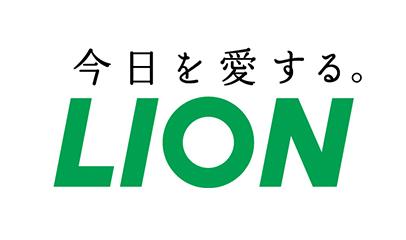 今日を愛する。LION