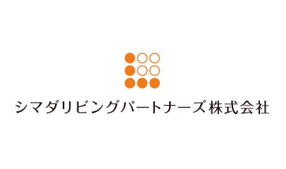 シマダリビングパートナーズ株式会社